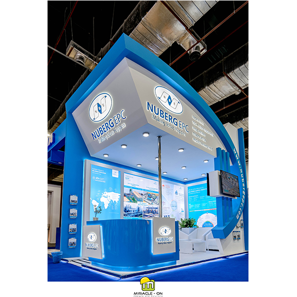 Nuberg Booth