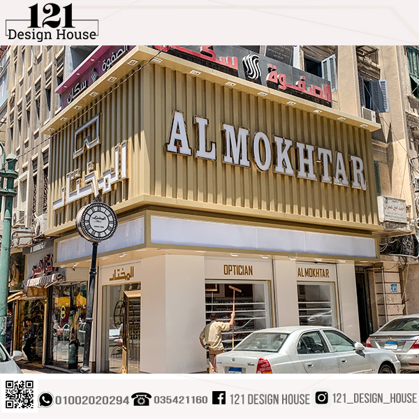 Almokhtar Optics