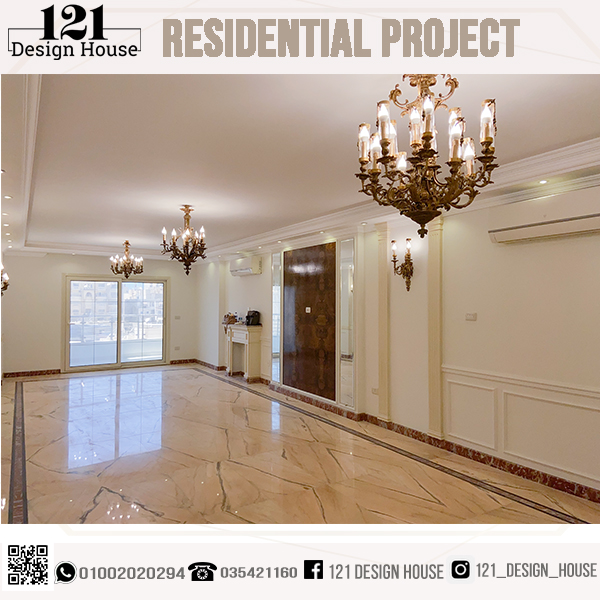 Classic residential project