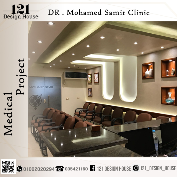 Dr/ Mohamed Samir Clinic